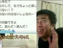【ピッコ歌い手デビュー!?】「Daydream hanuke」(ごちうさOP替え歌)