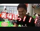 【ミニ四駆】~JC2014開幕戦はお土産と雨模様~【 V.A.P.S_Bだっしゅ】
