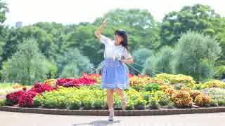 【鷹司 司】 Melody Line 【踊ってみた】