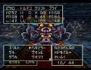 ドラクエ4(PS版) エビルプリースト戦<マイナーPT> Part4