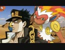 【ポケモンXY実況】キャラポケモン「限定」実況者大会【予選最終戦】