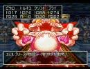 ドラクエ4(PS版) エビルプリースト戦<マイナーPT> Part2
