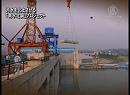 【新唐人】汚水を北上させる「南水北調」プロジェクト