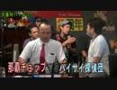 【乱入】大喜利バトルに乱入してみた【ハイサイ探偵団】 thumbnail