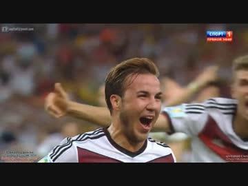 【世界王者】【FIFA W杯】ドイツ vs アルゼンチン【ゴール!!編】