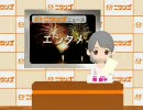 内村プロデュース復活 thumbnail
