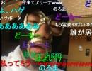 【ニコニコ動画】暗黒放送Q灼熱地獄東京~青森まで自転車で700キロタイムトライアル①(01)を解析してみた