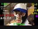 【ニコニコ動画】暗黒放送Q灼熱地獄 東京~青森まで自転車で700キロタイムトライアル①(01)を解析してみた