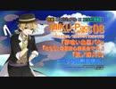 最新ミク情報×コミック! 『MIKU-Pack 08』7月15日発売 thumbnail