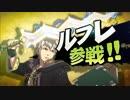 【スマブラwiiU・3DS】FE覚醒より主人公ルフレ・ルキナ参戦!