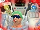 【実況】 歯を粉微塵にして悦に浸る天才外科医 カルテ③ thumbnail