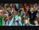 【ニコニコ動画】もしも色々ブラジルW杯に出場していたらを解析してみた