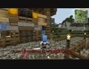 【Minecraft】廃村寸前だった村を繁栄させるpart10