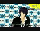 【MMD銀魂】高杉さん! thumbnail
