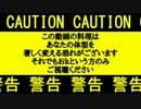 【ニコニコ動画】【カロリーの暴力】裏・チーズバーグドリア【取り扱い注意】を解析してみた