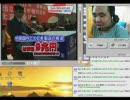 中国のパクりランド&淫乱テディベア thumbnail