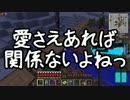 【Minecraft】ありきたりな科学と宇宙 Part38【ゆっくり実況】 thumbnail