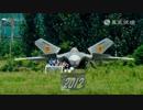 【ニコニコ動画】殲-20 量産原型機 2012号を解析してみた