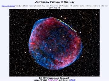 2014年 7月12日 「超新星残骸:SN ...
