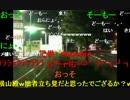 【ニコニコ動画】暗黒放送Q灼熱地獄東京~青森まで自転車で700キロタイムトライアル⑩(48)を解析してみた