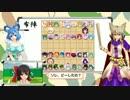 【第13回MMD杯予選】東方イチャラブ将棋【5二銀は俺のジャスティス】 thumbnail