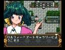 PCエンジン プライベート・アイ・ドル (1995)