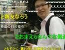 【ニコニコ動画】暗黒放送Q灼熱地獄東京~青森まで自転車で700キロタイムトライアル⑬(59)を解析してみた
