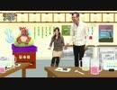 スクールオブゴッド番外編4 #3 (内田真礼・ニャン吉・ジョイマン高木晋也)