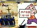 【MUGEN】 第惨事ヒャッハー!10割だぁー!鬼畜ランセレサバイバル Part9