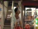 【okailove】 街中裸で踊ってみた!? 【衝撃の通報】 thumbnail