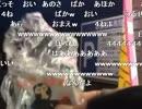 【ニコニコ動画】暗黒放送Q灼熱地獄東京~青森まで自転車で700キロタイムトライアル⑬(63)を解析してみた