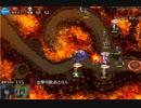 【千年戦争アイギス】古代の機甲兵 制御不能 極級 ☆3