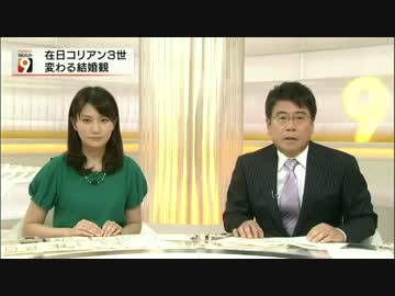 NHK大越「在日1世は1910年の韓国...