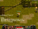 【RSテクニック】タゲロック(4種類)【第三