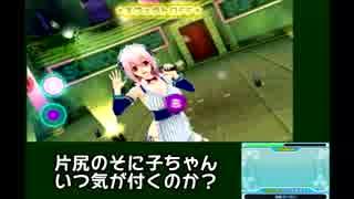 【実況】ガッチPによるソニプロはこうなる thumbnail
