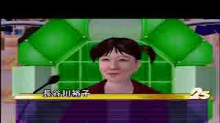 永井先生のアタック25 part1(2014/7/16)