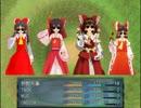 RPGツクールVXAceレイプ!RPGと化した先輩.Part5