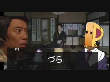 petiTRIM@S④ episode.4 やむ落ち反省文