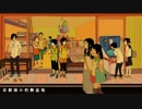【ニコニコ動画】京都ダ菓子屋センソー/ v flowerを解析してみた