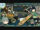【艦これ】4-3、二航戦クエ参考用、航巡北回り装備解説【ゆっくり実況】
