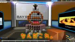 [ゆっくり実況] Robocraft その50