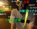【ニコニコ動画】暗黒放送Q灼熱地獄東京~青森まで自転車で700キロタイムトライアル⑰(85)を解析してみた