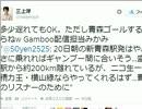 【ニコニコ動画】暗黒放送Q灼熱地獄東京~青森まで自転車で700キロタイムトライアル⑰(87)を解析してみた
