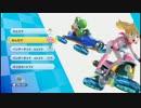 卍【実況】マリオカート8をやるんだよ_06 thumbnail