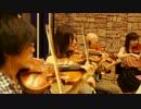 【艦これ】昼戦 オーケストラ生演奏【交響アクティブNEETs】