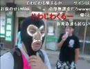 【ニコニコ動画】暗黒放送Q灼熱地獄東京~青森まで自転車で700キロタイムトライアル㉓(112)を解析してみた