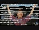 【ニコニコ動画】ニコニコ23時間テレビにてリア本さん大勝利の図を解析してみた