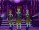 IDOLM@STER アイドルマスター制服3人娘 relations 美希 やよい 伊織