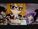 第39位:For A Minute☆.mp4 thumbnail