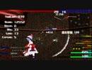 ゲーム「弾幕ごっこ」プレイ動画-23